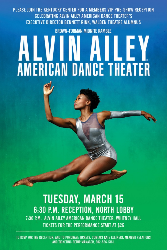 AlvinAiley_DigitalInvite_2016
